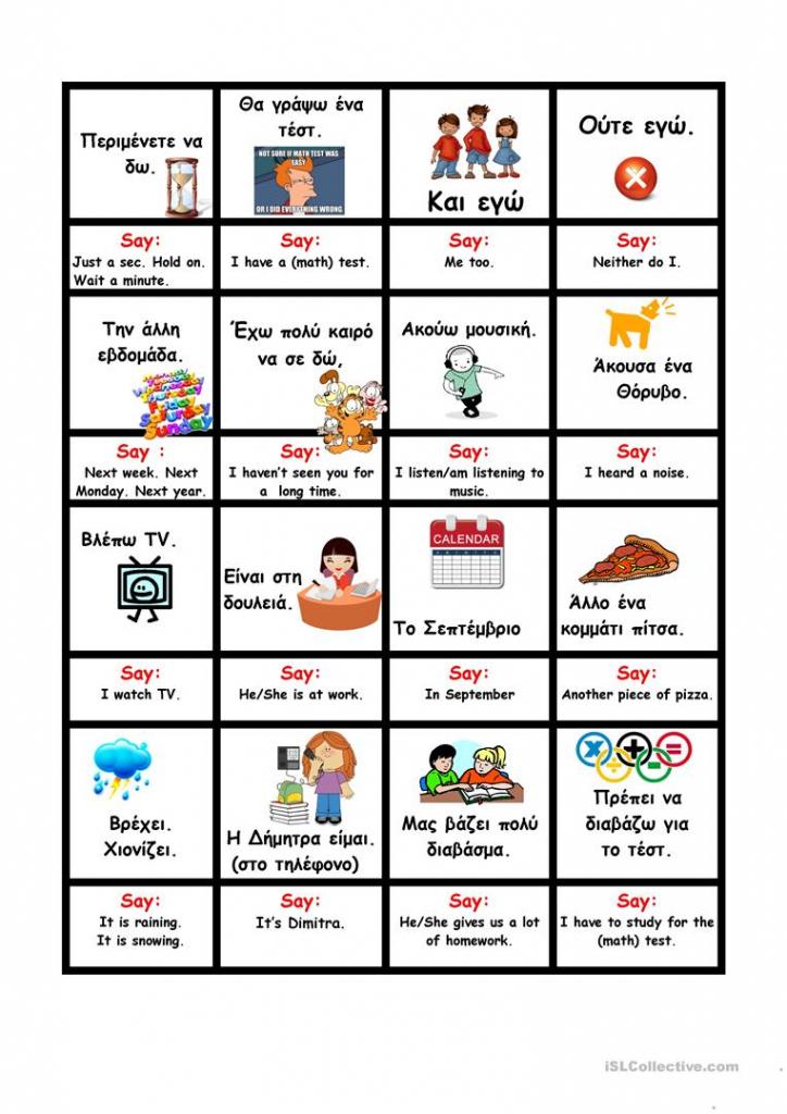 48 Speaking Cards For Greek Speakers #1 Worksheet - Free Esl   Greek Flash Cards Printable