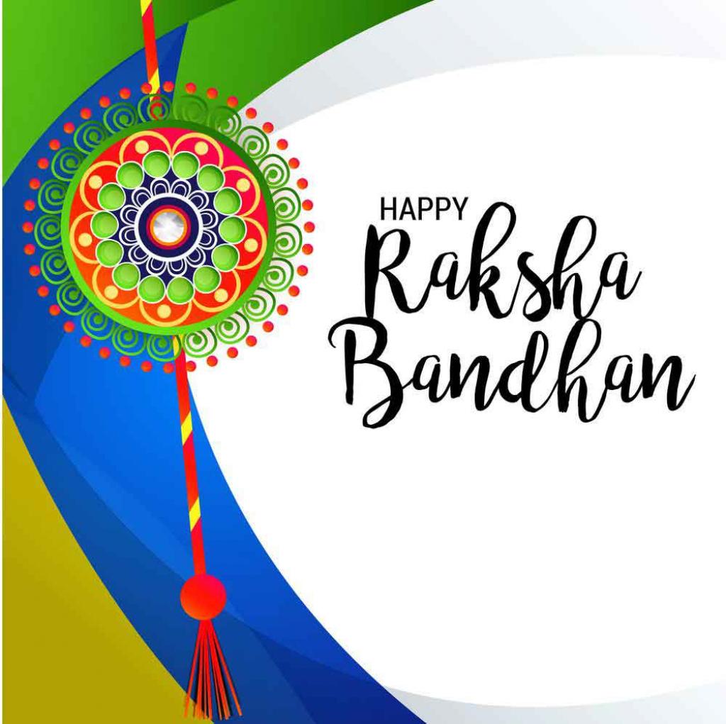 50 Premuiun Happy Raksha Bandhan Images Hd Free Download   Fetive   Raksha Bandhan Greeting Cards Printable