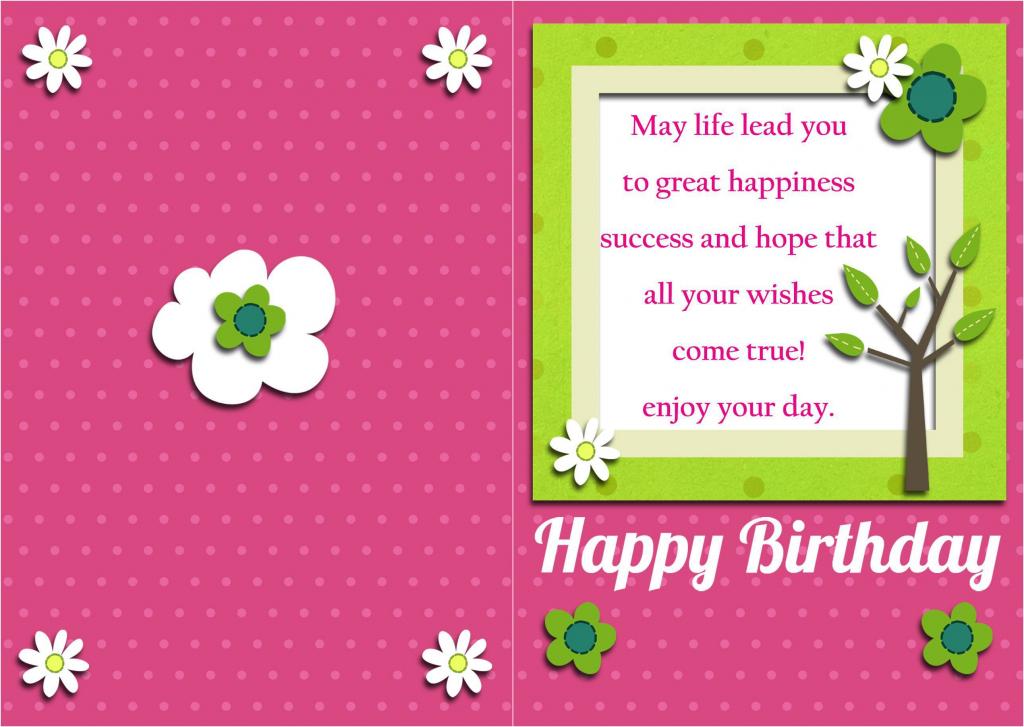 Birthday-Invitation-Wording-Kid | Bday Fun! | Pinterest | Birthday | Free Printable Happy Birthday Cards Online