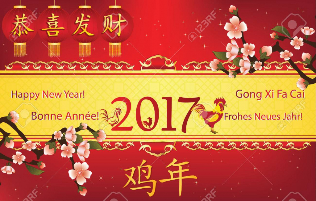 Chinese New Year 2017, Printable Greeting Card. Text Translation | Free Printable Happy New Year Cards