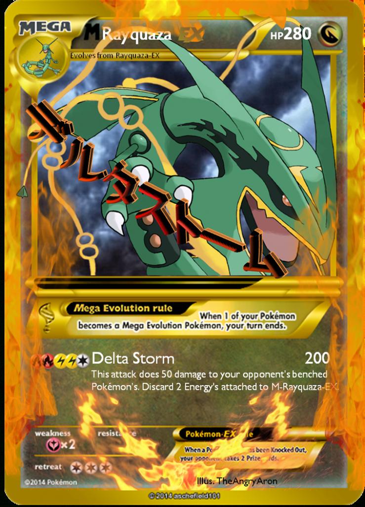 Een Ge Pokemon Kaart - Google Zoeken | Bord - Pokemon Cards, Rare | Printable Pokemon Cards Mega Ex