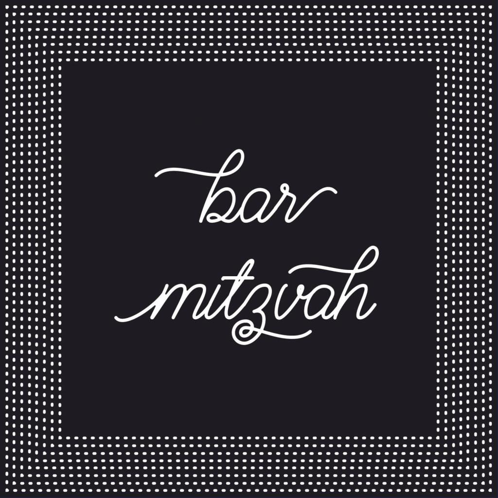 Elegant Bar Mitzvah - Bar Mitzvah & Bat Mitzvah Card | Greetings Island | Bar Mitzvah Cards Printable