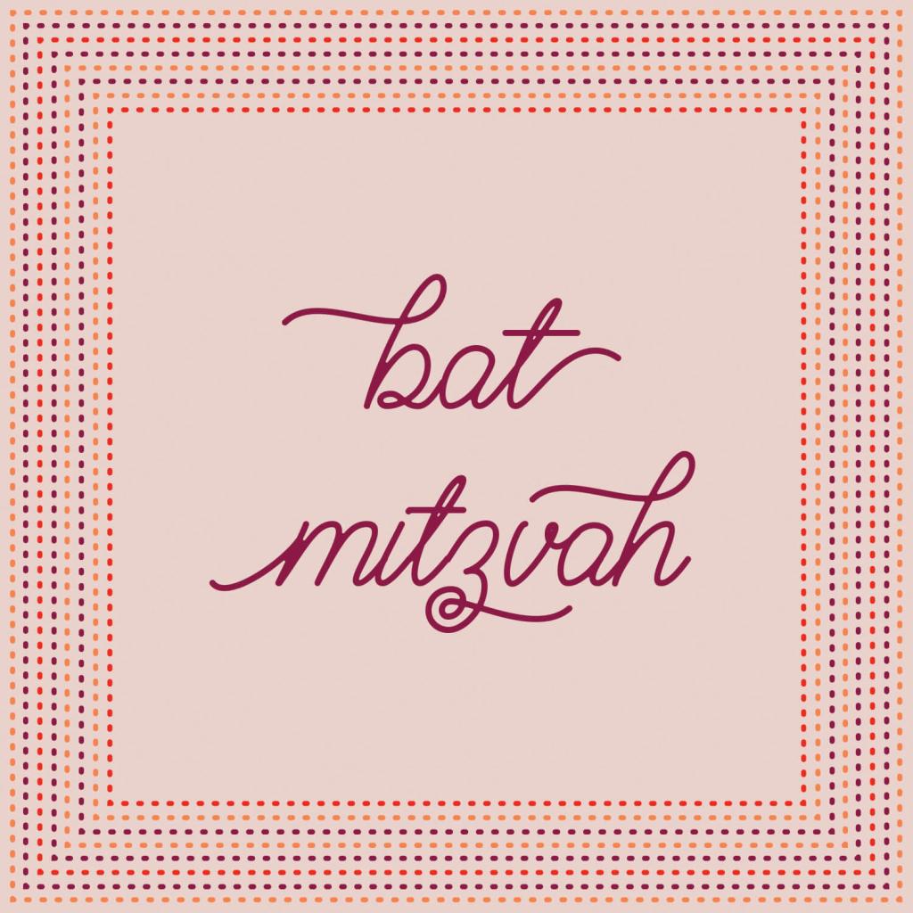 Elegant Bat Mitzvah - Bar Mitzvah & Bat Mitzvah Card | Greetings Island | Bar Mitzvah Cards Printable