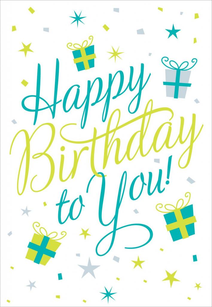 Free Printable Happy Birthday To You Greeting Card #birthday   Happy Birthday Card Printable