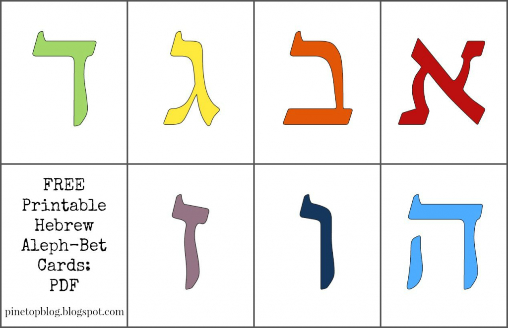 Free Printable Hebrew Alphabet Cards - Letter Size Pdf Pages - Aleph   Aleph Bet Flash Cards Printable