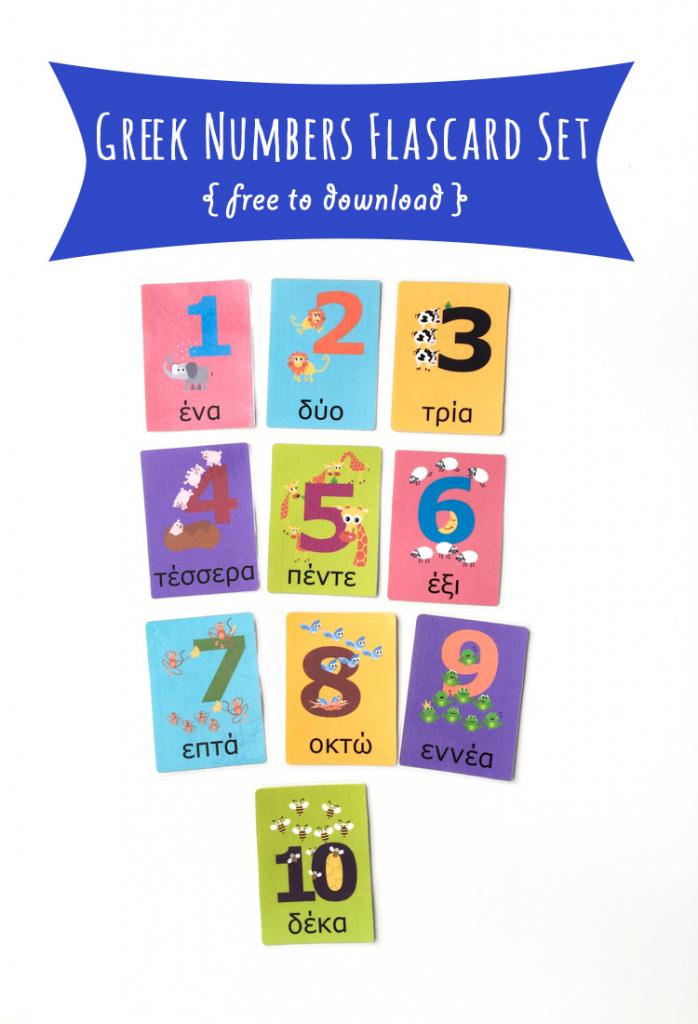 Greek Numbers Flashcard Printable   Gus On The Go Language Learning   Greek Flash Cards Printable