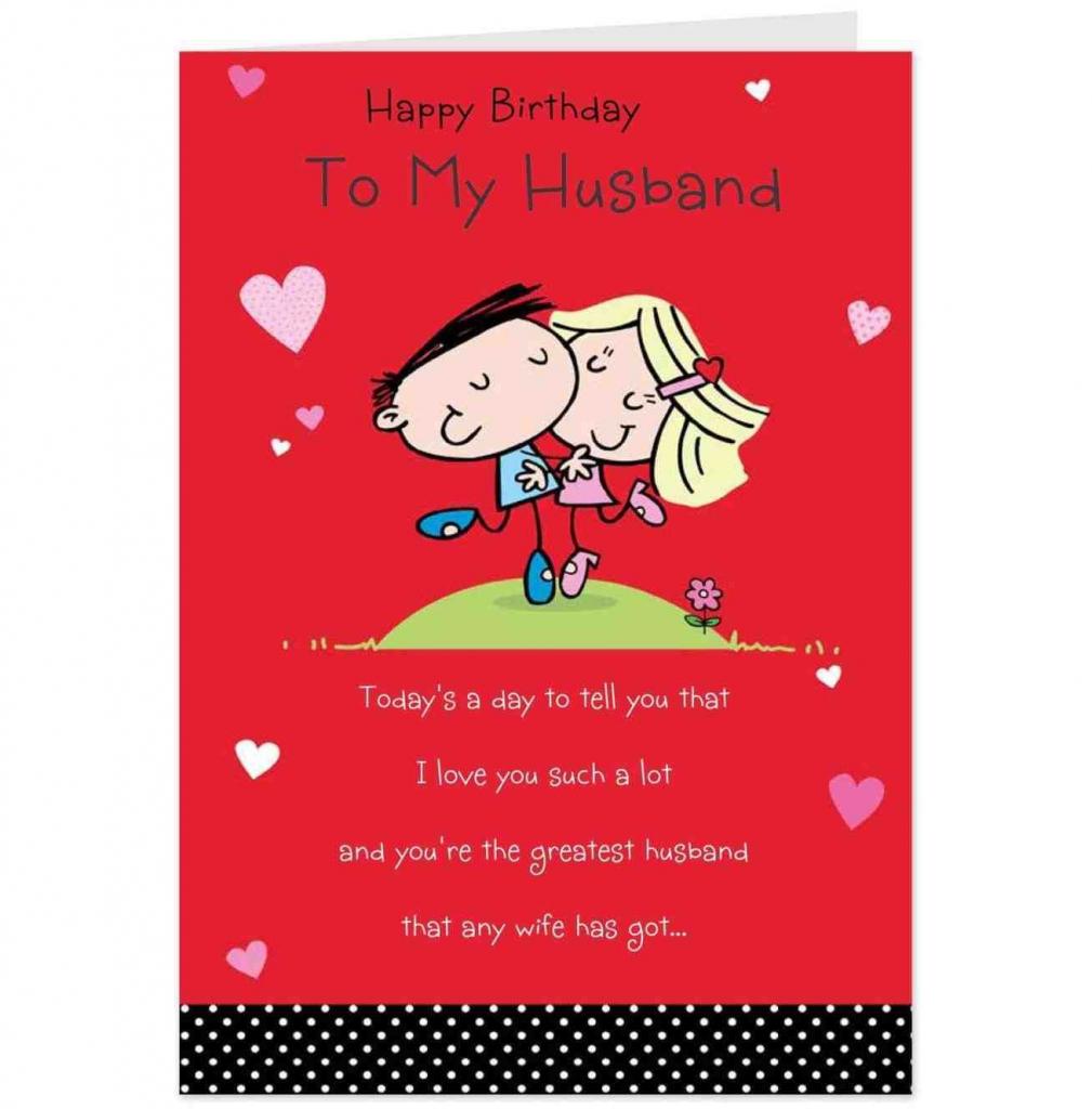 Happy Birthday Greetings For Men Birthday Decoration Birthday Card   Free Printable Birthday Cards For Husband