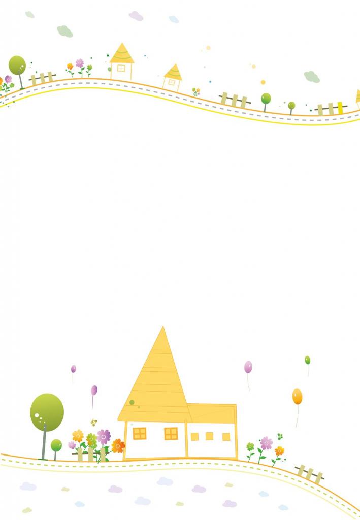 Housewarming Party - Free Printable Housewarming Invitation Template | Free Printable Housewarming Invitations Cards