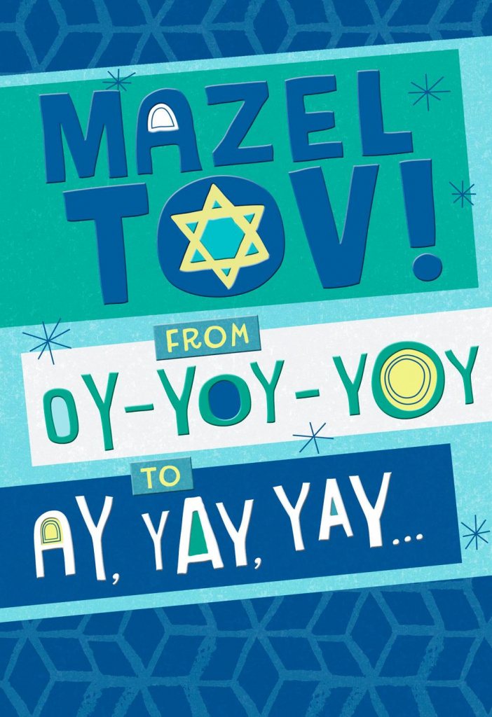 Mazel Tov And Oy Yoy Bar Mitzvah Card - Greeting Cards - Hallmark | Bar Mitzvah Cards Printable