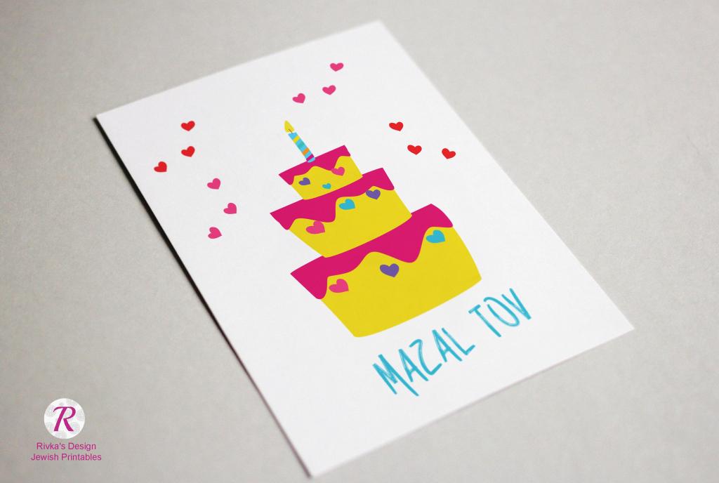 Mazel Tov Card, Jewish Birthday And Wedding Card | Rivka's Design | Bar Mitzvah Cards Printable