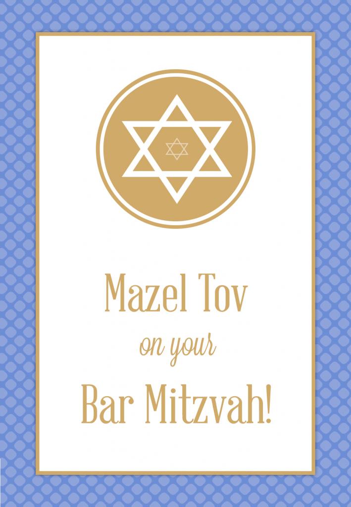 Mazel Tov On Your Bar Mitzvah - Bar Mitzvah & Bat Mitzvah Card | Bar Mitzvah Cards Printable