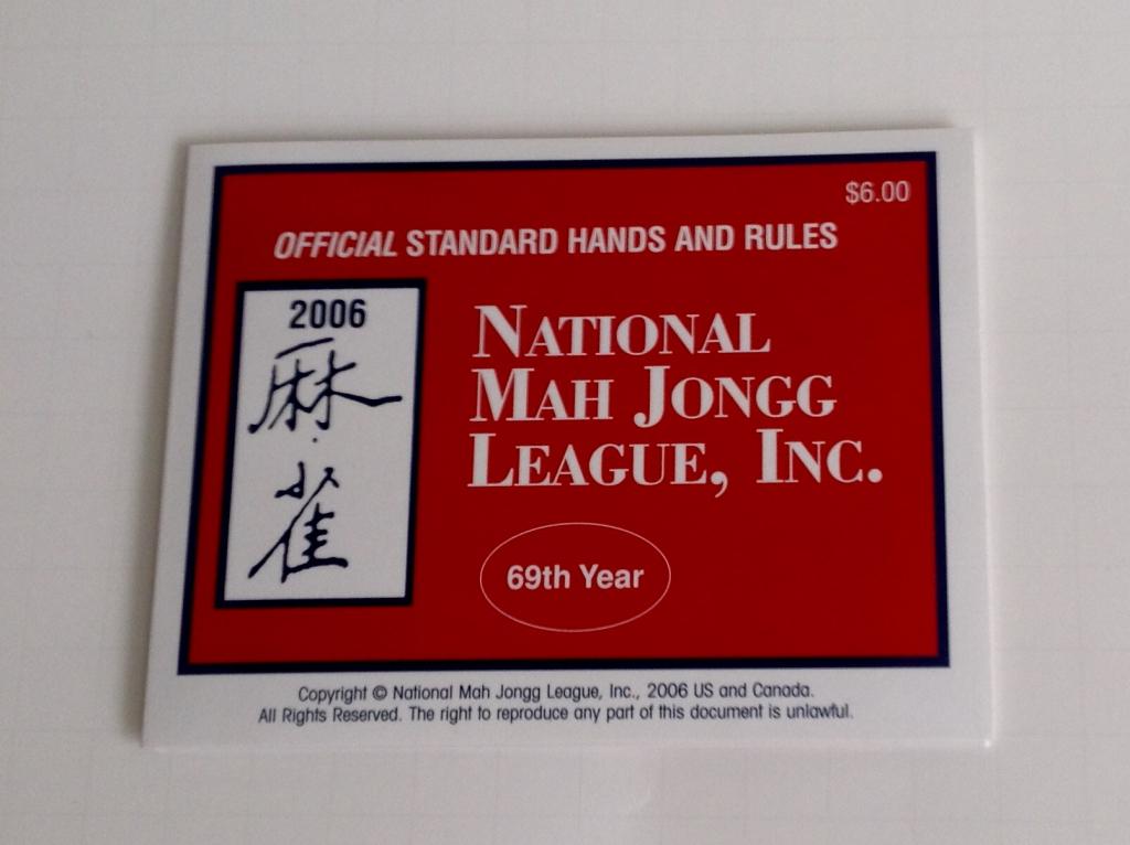 National Mah Jongg League Card 2006 | Mahjong Cards Printable 2017
