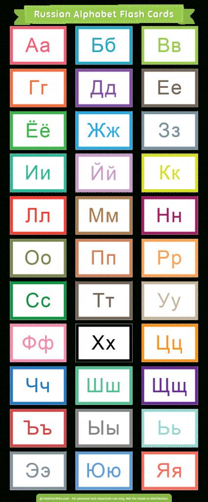 Pinmuse Printables On Flash Cards At Flashcardfox   Russian   Greek Flash Cards Printable