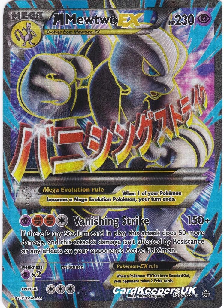 Pokemon Card - Lessons - Tes Teach | Pokemon | Ideias Para Desenho | Printable Pokemon Cards Mega Ex