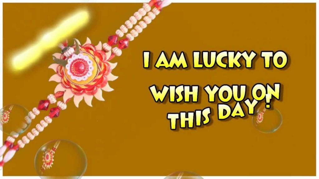 Rakhi / Raksha Bandhan E-Card ! Rakhi Greetings ! Rakhi Wishes E   Raksha Bandhan Greeting Cards Printable