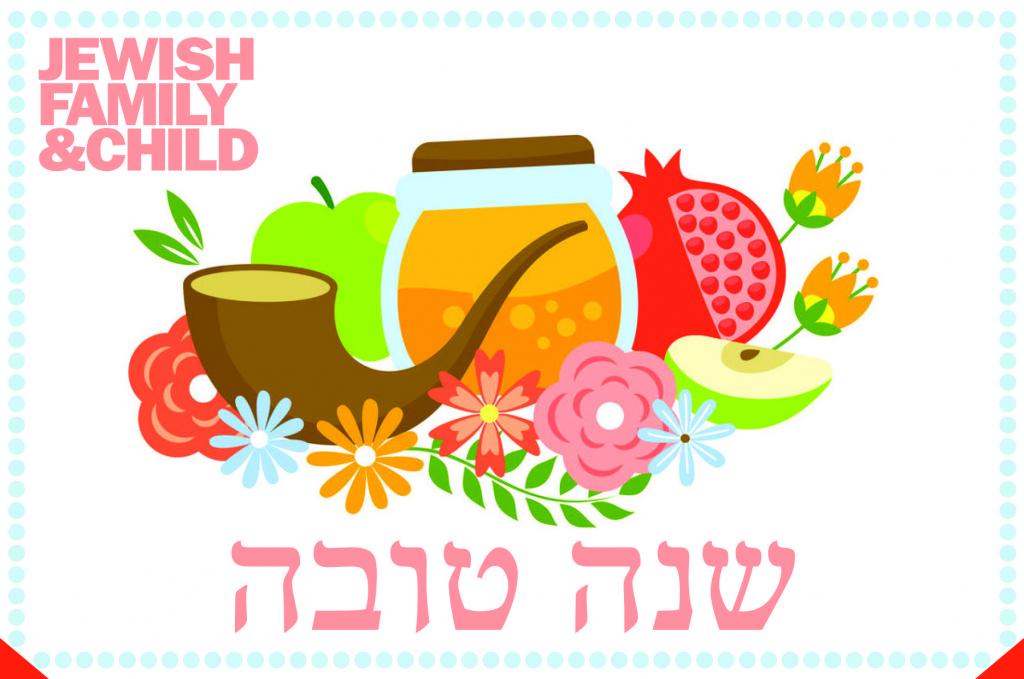 Rosh Hashanah Cards | Rosh Hashanah Cards – Printable Template In | Rosh Hashanah Greeting Cards Printable