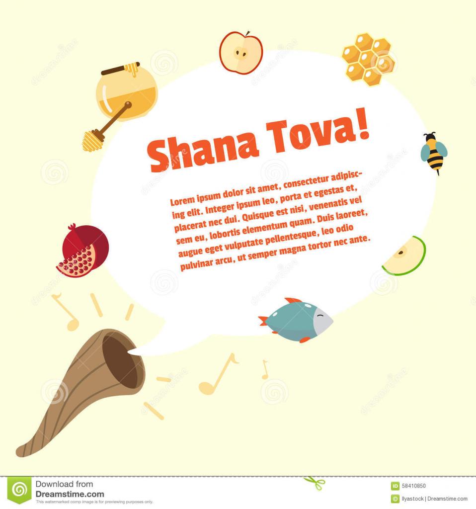 Rosh Hashanah Greeting Cards Printable - Printable Cards | Rosh Hashanah Greeting Cards Printable