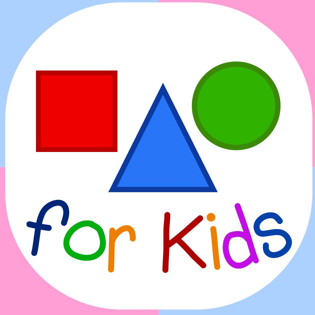 Shapes For Kids | Basic Geometry Shapes Flashcards | Holiday | Geometric Shapes Printable Flash Cards