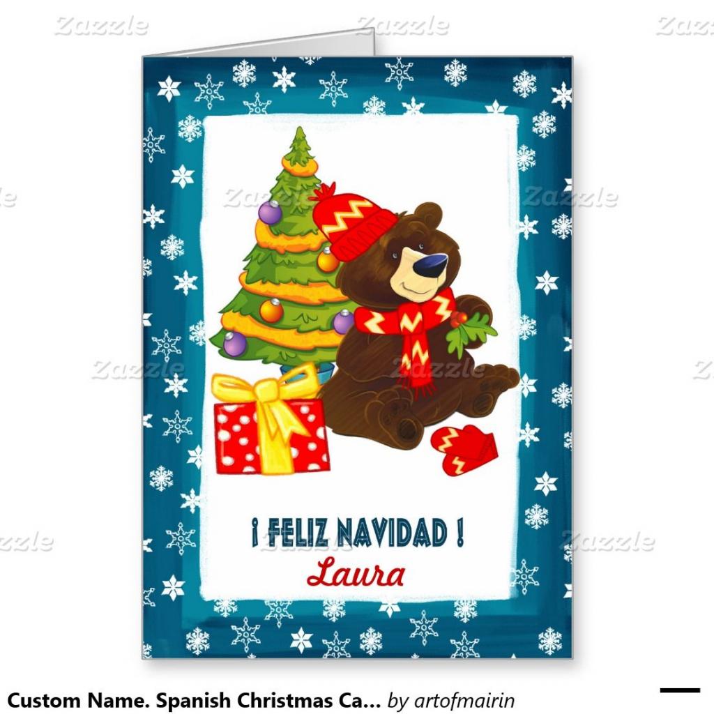 Spanish Printable Christmas Cards Free - Google Search   Spanish   Free Printable German Christmas Cards