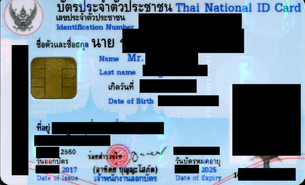 Thai Identity Card - Wikipedia | Free Printable Child Identification Card