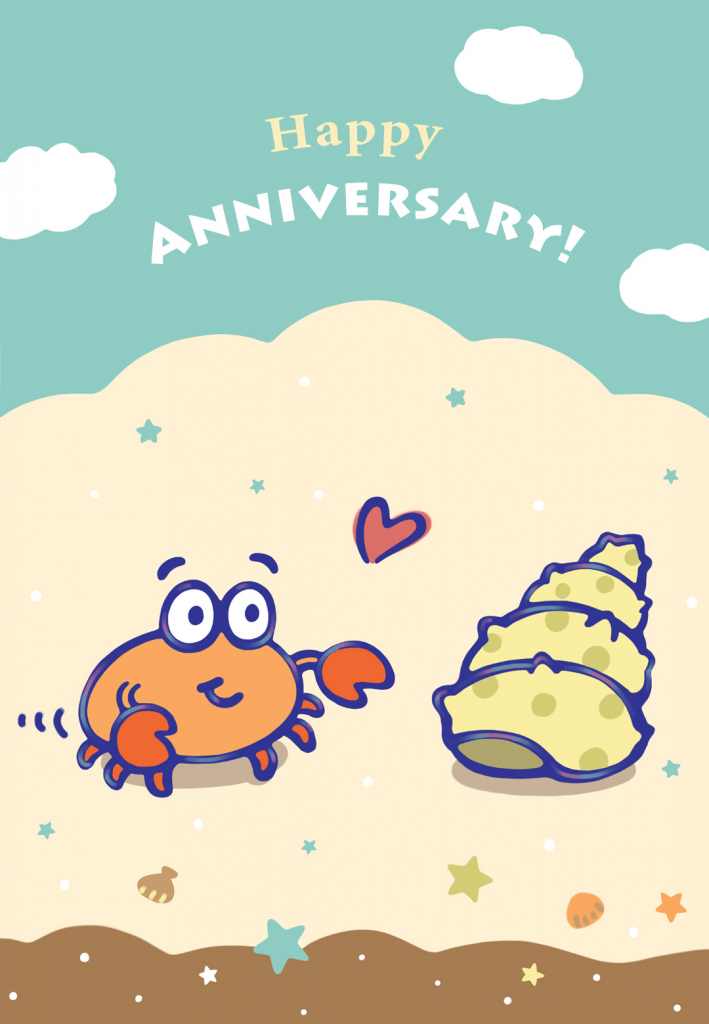 When I Found You - Happy Anniversary Card (Free) | Greetings Island | Free Printable Anniversary Cards