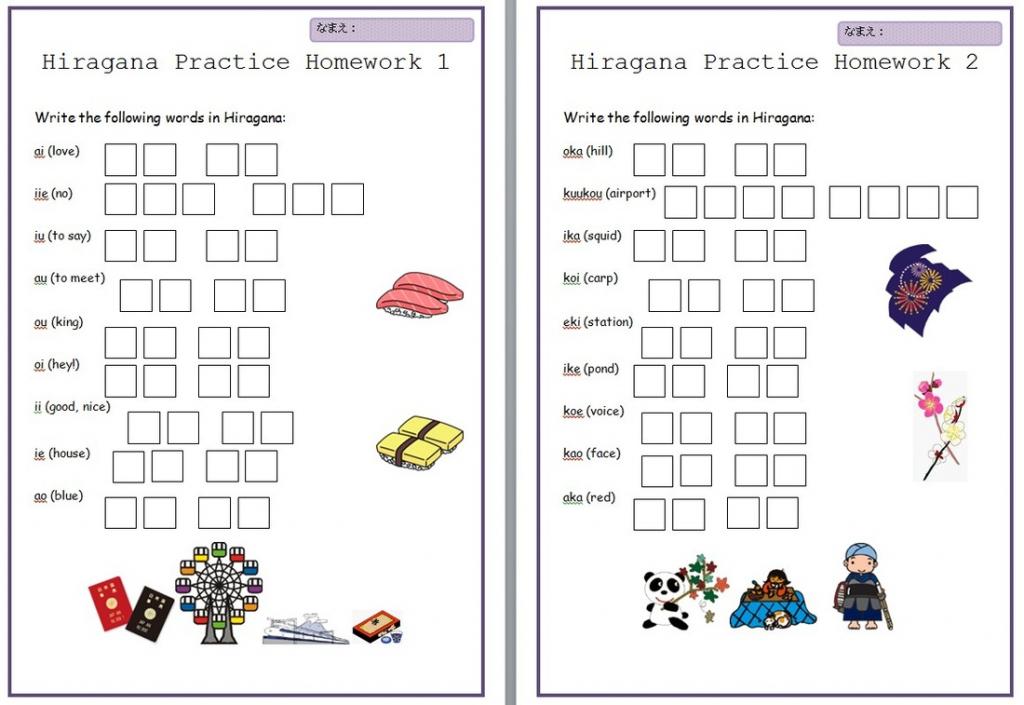 Writing Hiragana - Japanese Teaching Ideas | Hiragana Flash Cards Printable