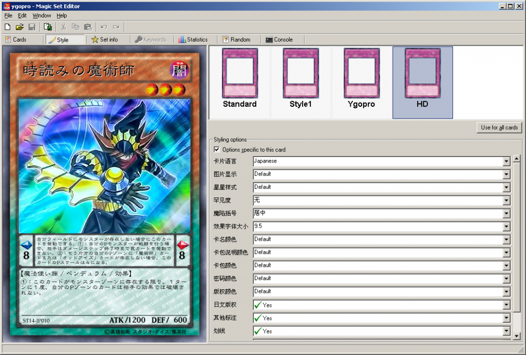 Yu-Gi-Oh! Anime Card Maker - Projects - Ygopro - Forum | Yugioh Card Maker Printable